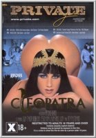 Клеопатра / Private Gold 61: Cleopatra (2003)