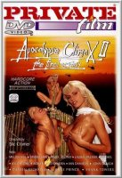 Кульминационный Момент Апокалипсиса 2 / Private Film 26: Apocalypse Climax 2: The Final Ecstasy (1995)