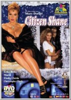 Гражданин Шейн / Citizen Shane (1994)
