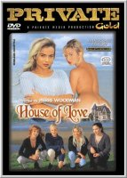 Дом любви / Private Gold 40: House of Love (2000)